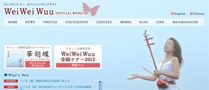 WeiWei Wuu OFFICIAL SITE
